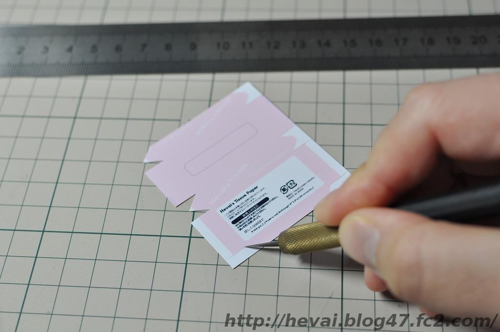 折り方 a4 箱 折り方 : ペーパークラフト」の検索 ...