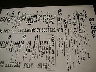 DSCN5370.jpg
