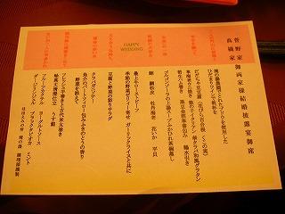 DSCN5620.jpg