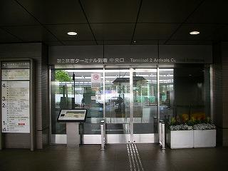 DSCN5763.jpg