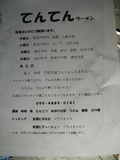 DSCN6136.jpg