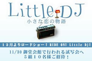 littledj2.jpg