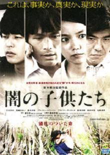 yaminoko1.jpg