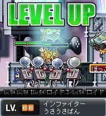 Lv66 usapan