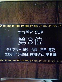 20081005224841