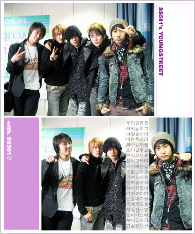 SS501youngs.jpg