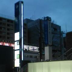 20060218
