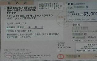 2006030705