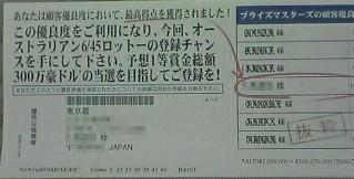 2006030704