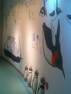 トンネルの壁画。