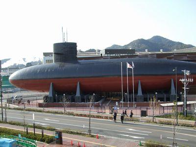 潜水艦あきしお