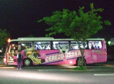 セレッソバス
