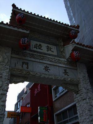 神戸南京街