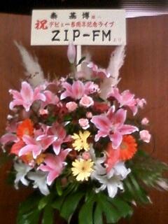 111110ZIP-FM.jpg
