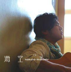 nakatamasashi umizora