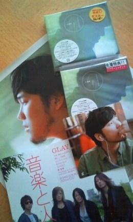 2010.09.07メトロ・フィルム