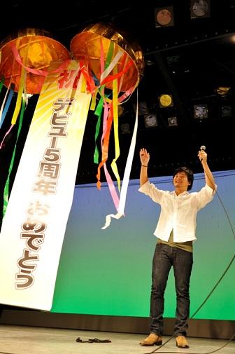 2011.9.15アイされて5周年 大阪世界館3