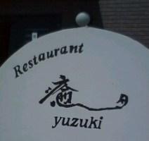 515zenibako-yuzuki.jpg