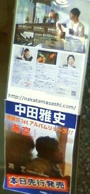 CAY438EJ.jpg