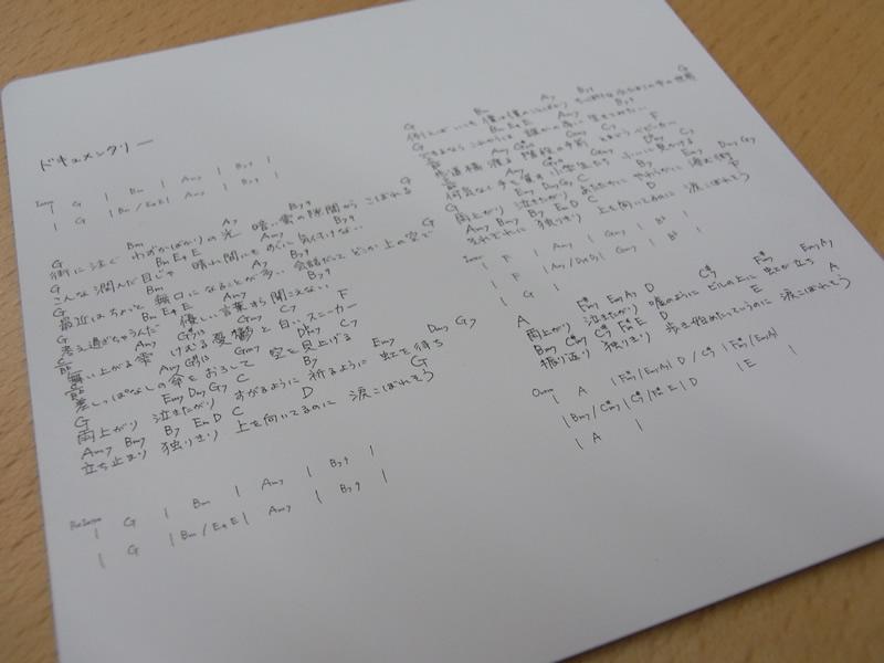 hand_doc_toku800.jpg