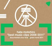 hata_clips_shokai_jk200.jpg