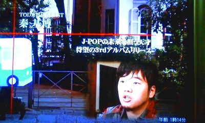 yumetika5.jpg