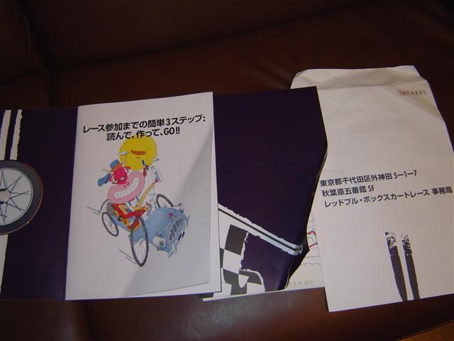 DSC00081_R.jpg