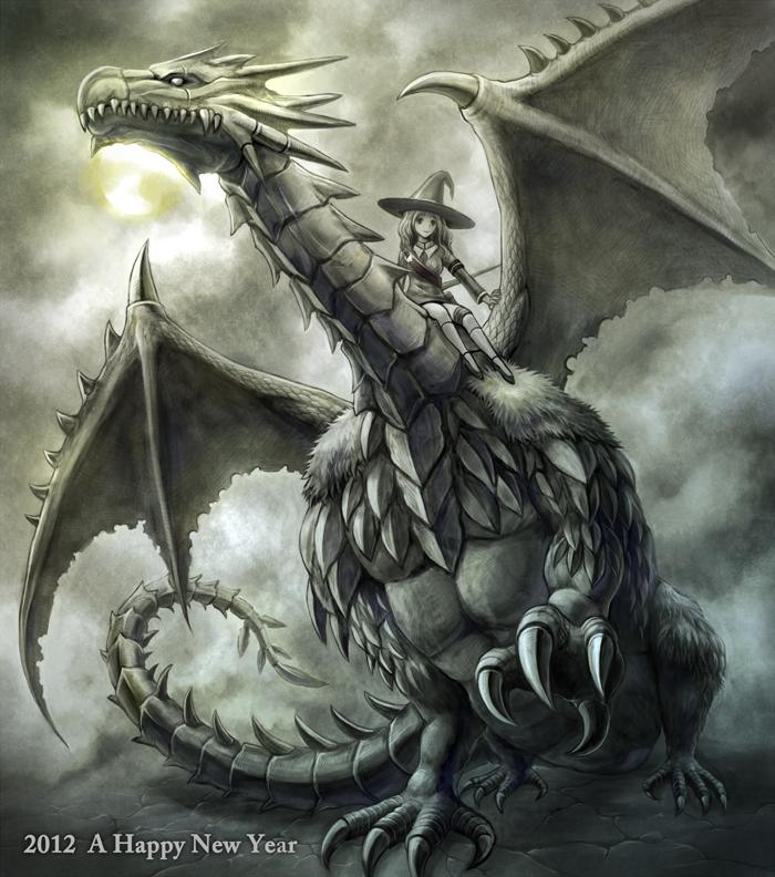 2012_dragon_01_s.jpg