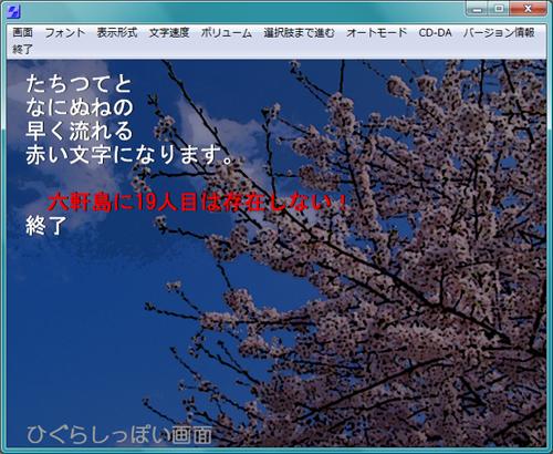 Nscr_test01.jpg