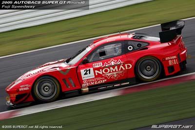 ノマドフェラーリ550GTS