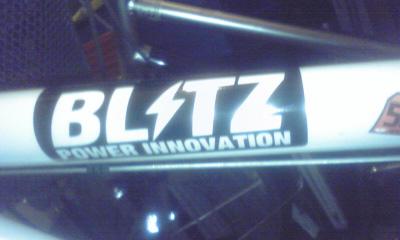 BLITZミシュランGT-R