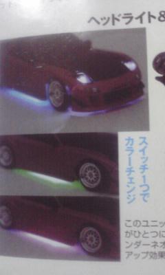 ドリパケライト ライトユニットFD 2