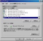 20110518_02.jpg