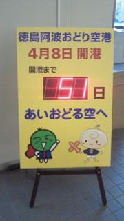 NEC_0081.jpg