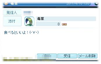 SPSCF0132.png