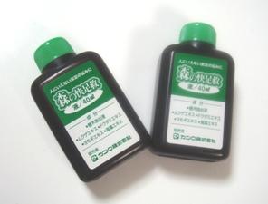 DSC03586.jpg