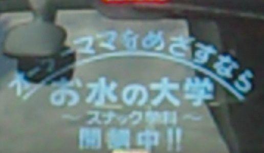 201006161233000.jpg