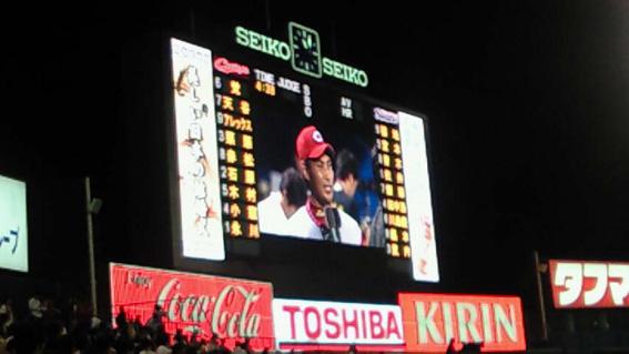 2008-9-16 栗原 ヒーローインタビュー