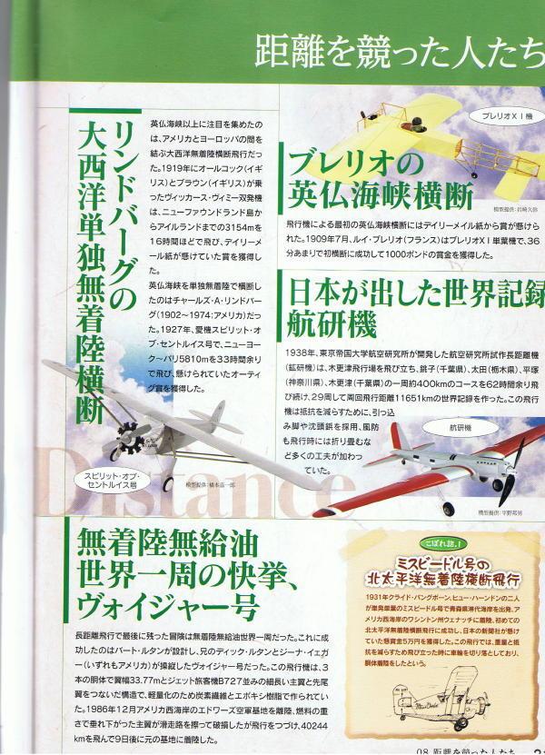 CCF20110715_00003.jpg