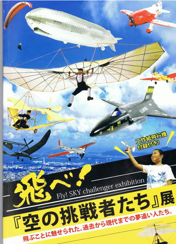 CCF20110715_00008.jpg