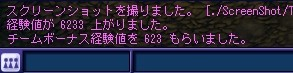 TWCI_2005_11_16_13_17_3k.jpg