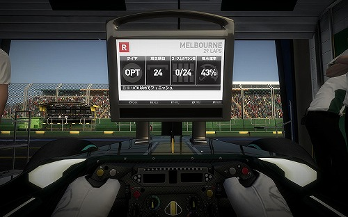 F1_2010_game 2010-10-14 23-46-52-53