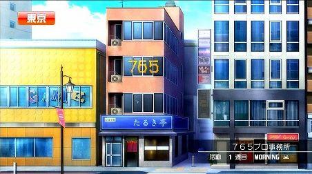 2011年02月24日(Thu)23時41分06秒