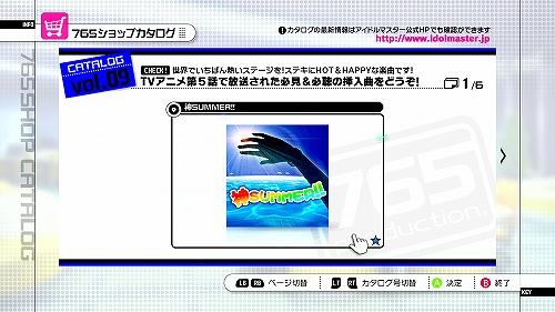amarec20111027-002447.jpg