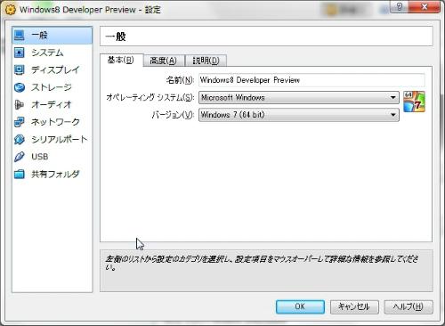 sWS000032.jpg