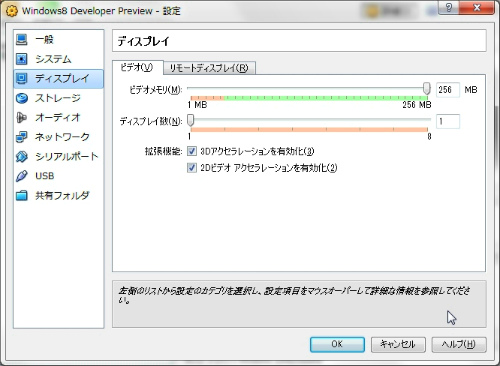 sWS000034.jpg