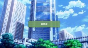 yukiho-(2).jpg