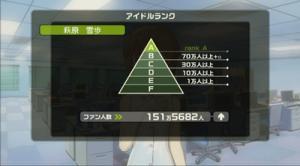 yukiho-(9).jpg