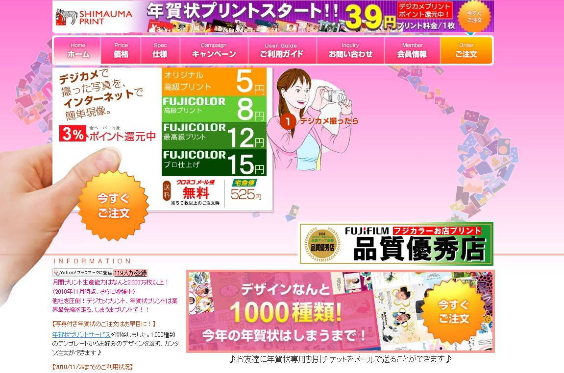 a_20101208060658.jpg