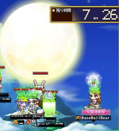 月見クエ!
